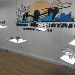 Drone Kullanım Alanları Hakkında